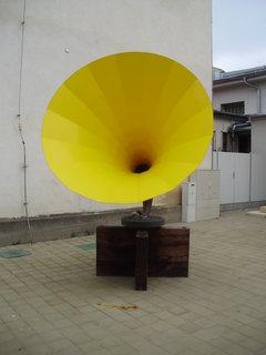 FOTKA - gramofon