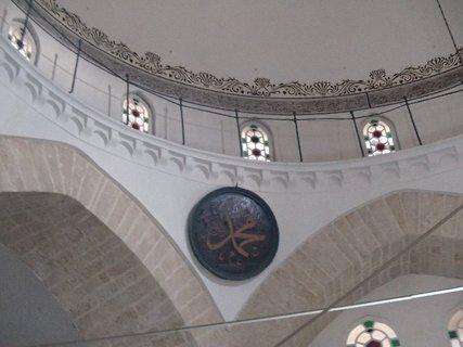 FOTKA - Turecko-foto z mešity