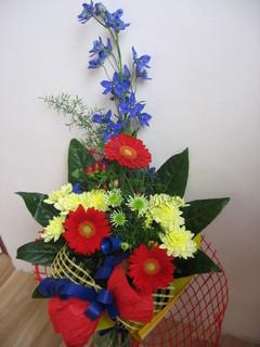 FOTKA - Květina 2