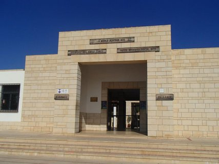 FOTKA - Cyprus - Phapos - vchod do archeologického náleziska