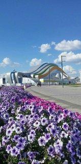 FOTKA - Astana