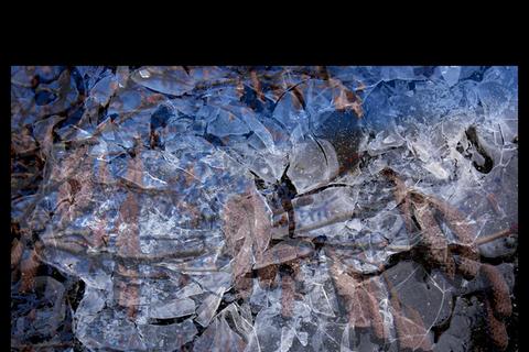 FOTKA - rozbité zrcadlo