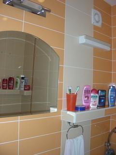 FOTKA - kúpelka