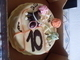 Dceřin dort