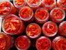 Zavařování - paprika.