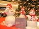 U vánočního stromu