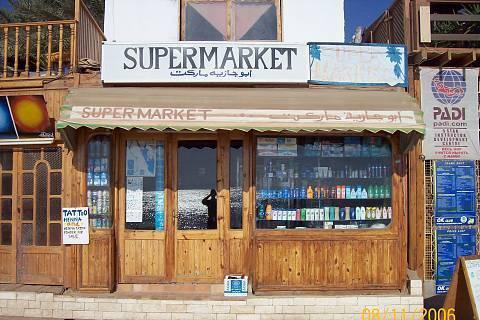 FOTKA - Egypt supermarket